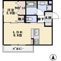 ☆新築☆ SOLUTIONSⅦ B棟105号室